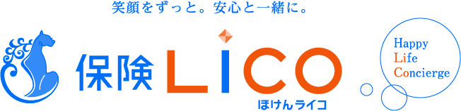 保険相談なら名古屋市にある保険と暮らしのライフコンシェルジュ「保険ライコ」