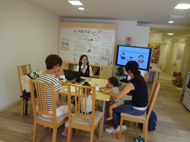 2017.4.4【吹上店】賢いママのための教育資金セミナー