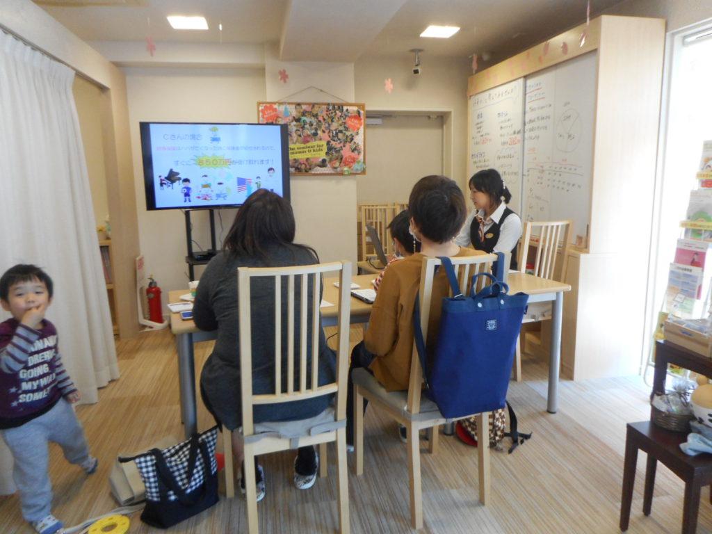 【守山店】教育資金セミナー開催しました☆