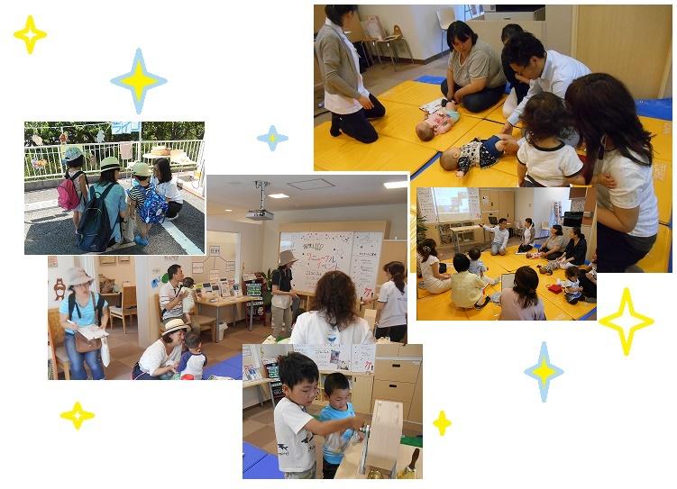 【植田店】0歳からのベビー整体&保険ライコリニューアルイベントを開催しました☆★