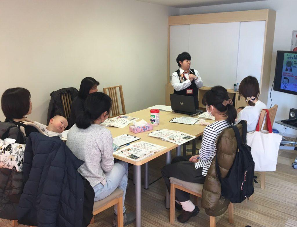 2017.7.24【吹上店】女性のためのマネーセミナー