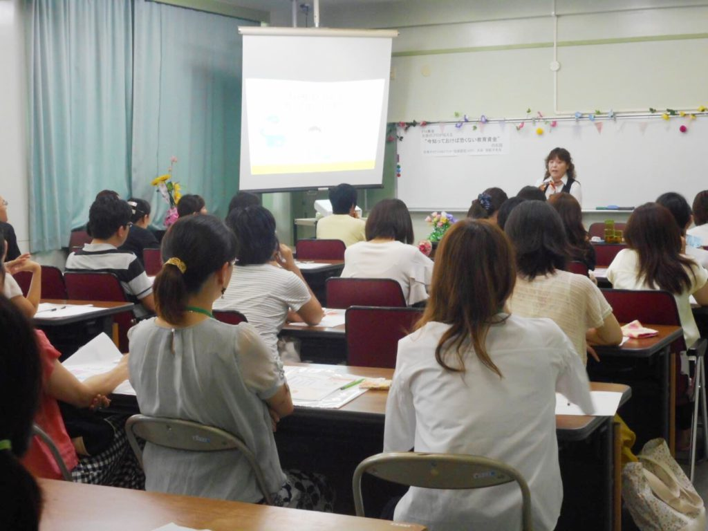 ◆本日開催!賢い女性のためのマネーセミナー ~人生に失敗しないためのお金の勉強会~◆