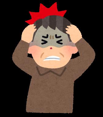 """【植田店】◆◇ 実は夏に多い病気 """"脳卒中"""" ◇◆"""