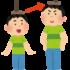 ★ご契約者様感謝祭イベント紹介★健康ブース編 ≪プロが見る子供の身体チェック&アドバイス≫