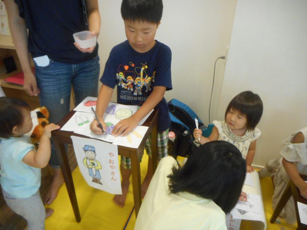 2017.9.23【守山店】~はじめてのお金の教室~親子でお店屋さんごっこ