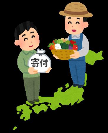 2017.9.18【吹上店】ふるさと納税セミナー