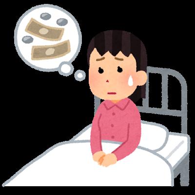 2017.9.22.23【吹上店】医療保険個別相談会