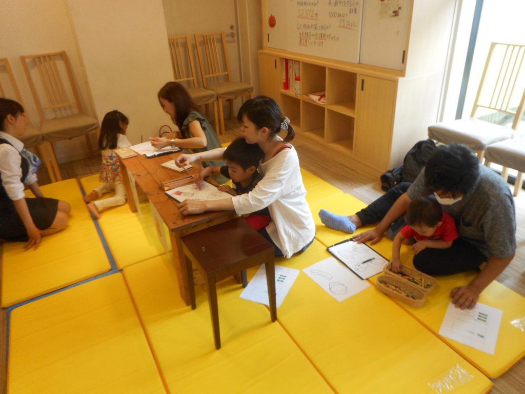【守山店】☆はじめてのお金の教室~親子でお店屋さんごっこ~☆