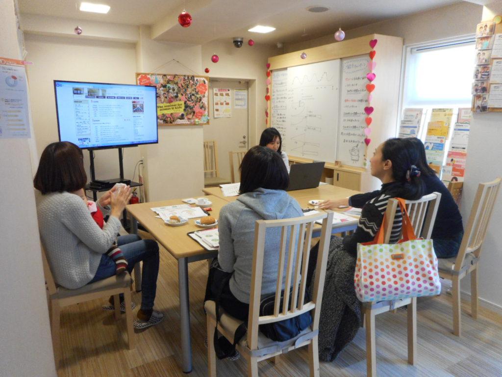 2017.12.9【守山店】賢い女性のための教育資金セミナー