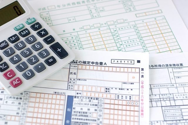 【植田店】🔸生命保険の「個人年金保険料控除」は活用していますか?🔸