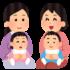 2017.11.20【吹上店】賢いママのための教育資金セミナー