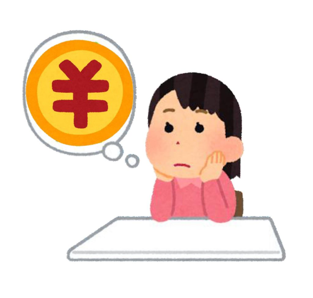 2017.12.19【吹上店】💴女性のためのマネーセミナー💵