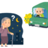 【植田店】■認知症高齢者の事故!家族への負担はどうなる?■