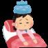 【守山店】うがいは効果ない⁈インフルエンザ予防対策について(^^)/