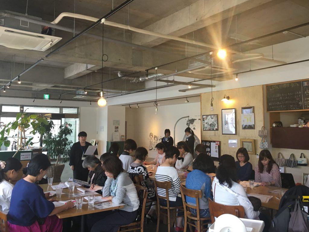 ~カフェセミナー~ふるさと納税セミナー開催しました