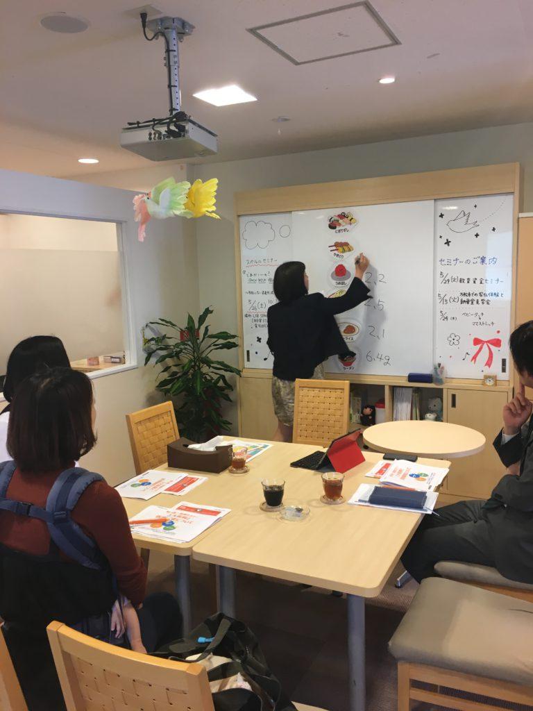 【植田店】子育てママによる健康を考えるママカフェセミナーを開催しました!