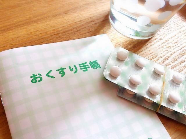 💊薬局ごとに実はかかる費用が違う!?かしこい処方箋の活用方法✨