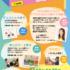 【守山店】保険ライコリニューアルオープン1周年記念イベント開催しました✨