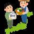 2018.7.2【守山店】🍓初めてでもよく分かるふるさと納税セミナー🍓