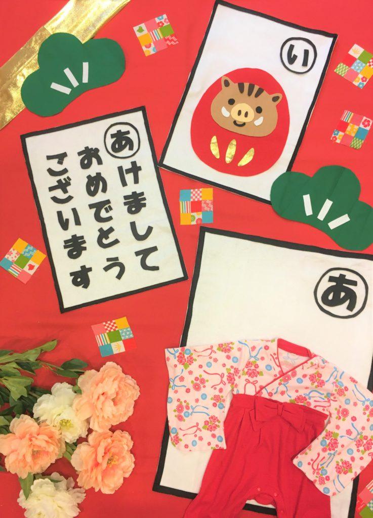 2018.11.09~10【植田店】🎅ごろりんフォト&手形アート(X'mas・お年賀Ver.)イベント🎍