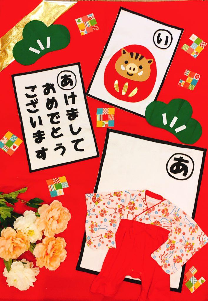 2018.11.15【黒川店】📷✨ごろりんフォト&手形アート&ベビータッチ・ママストレッチ👶