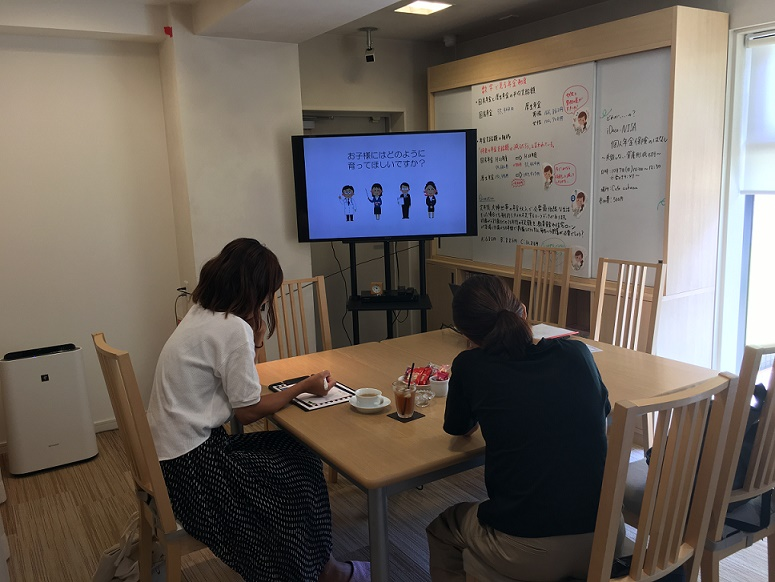 2018.12.17【守山店】こどもの夢を叶えるための教育資金セミナー