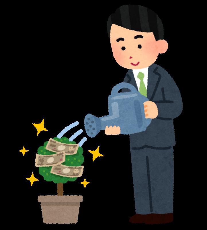 2019.11.28【守山店】$初めてでも分かる!外貨・資産運用セミナー$