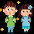 2020.12.15【守山店】子どもの夢を叶える教育資金セミナー👦👧