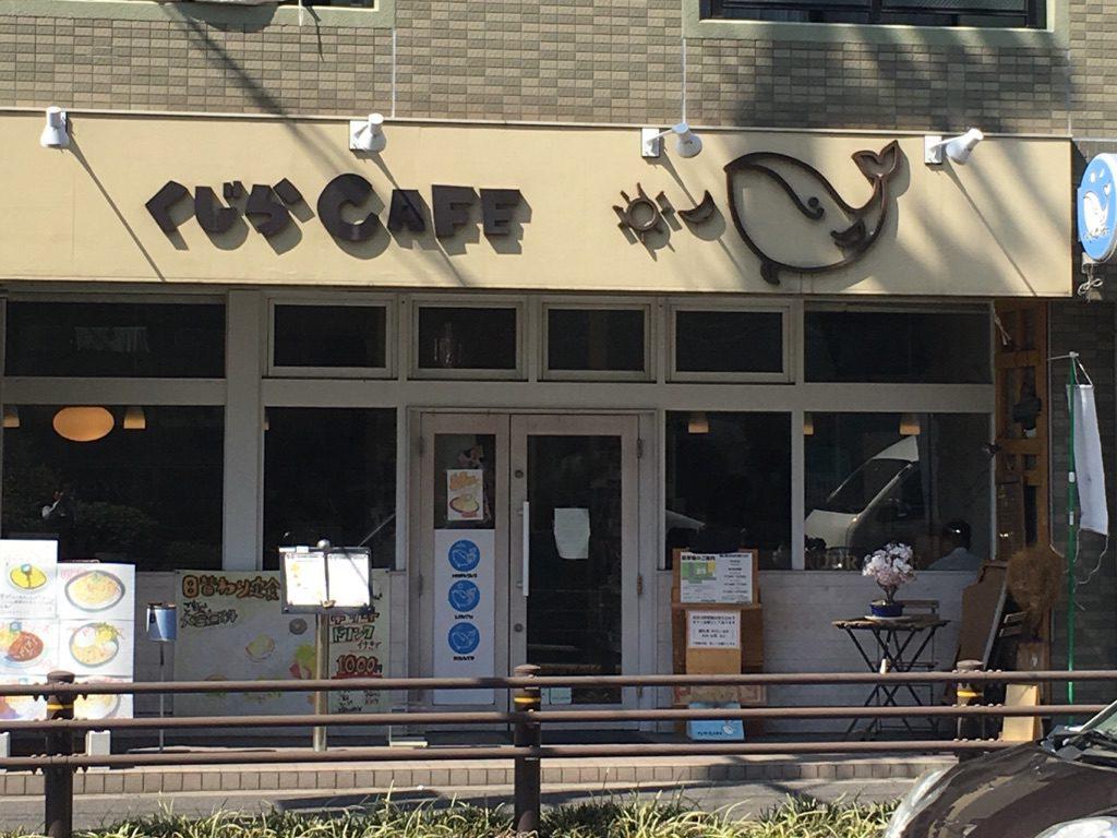 【守山店】2019.05.14女性のためのランチ付カフェセミナー開催