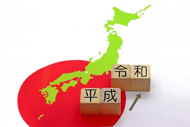 🌷今日は平成最終日!🌷