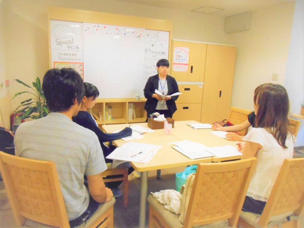 2019.07.20【植田店】💰人生100年時代に備える!資産運用セミナー💰