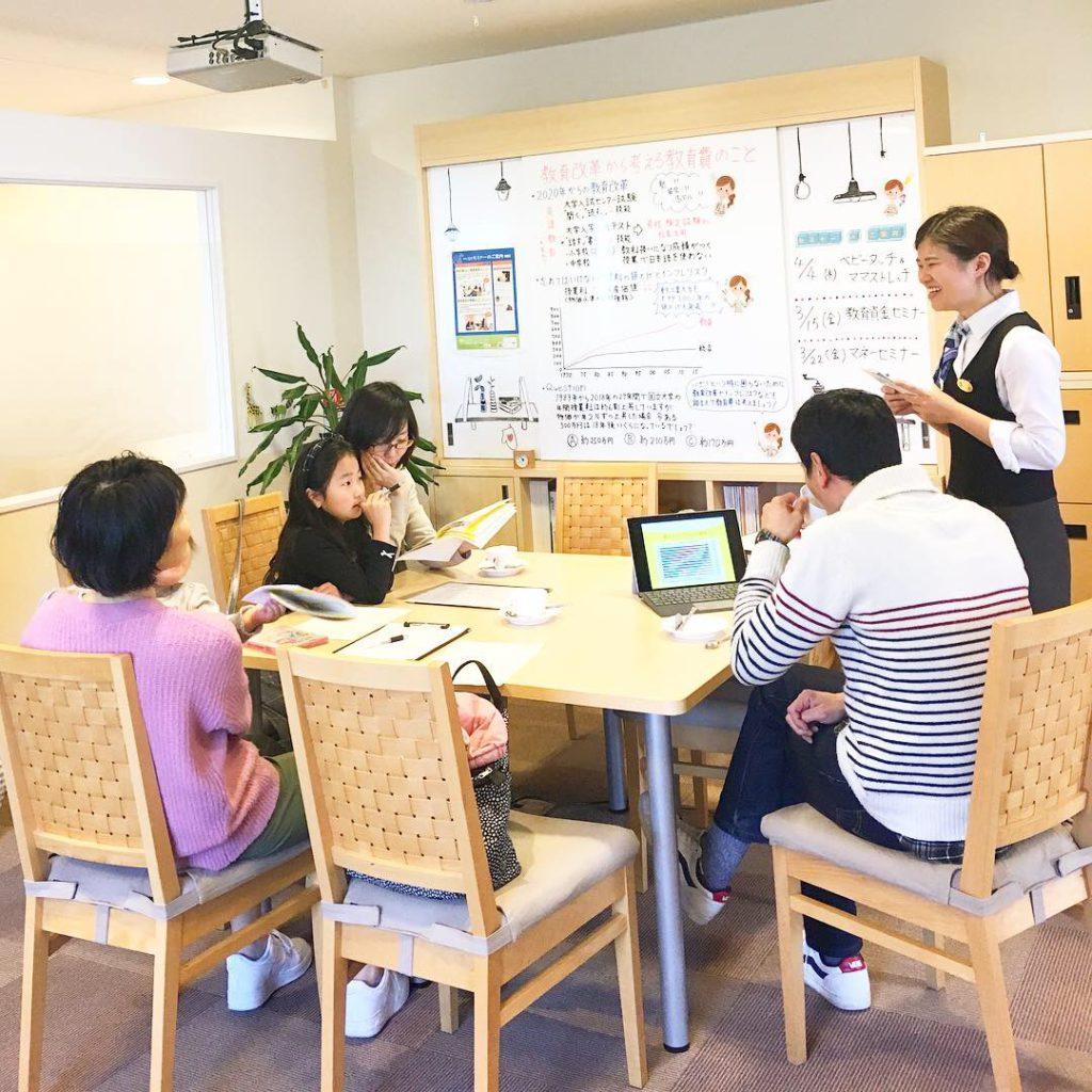 2019.06.20【植田店】🏫教育資金の準備のコツセミナー🏫