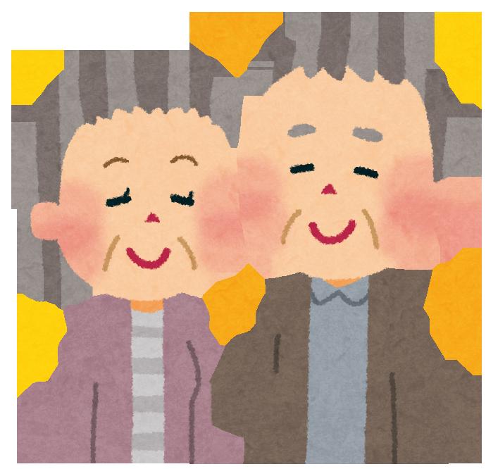 【植田店】2019年7月から施行!配偶者の老後を守る保護策🏠✨