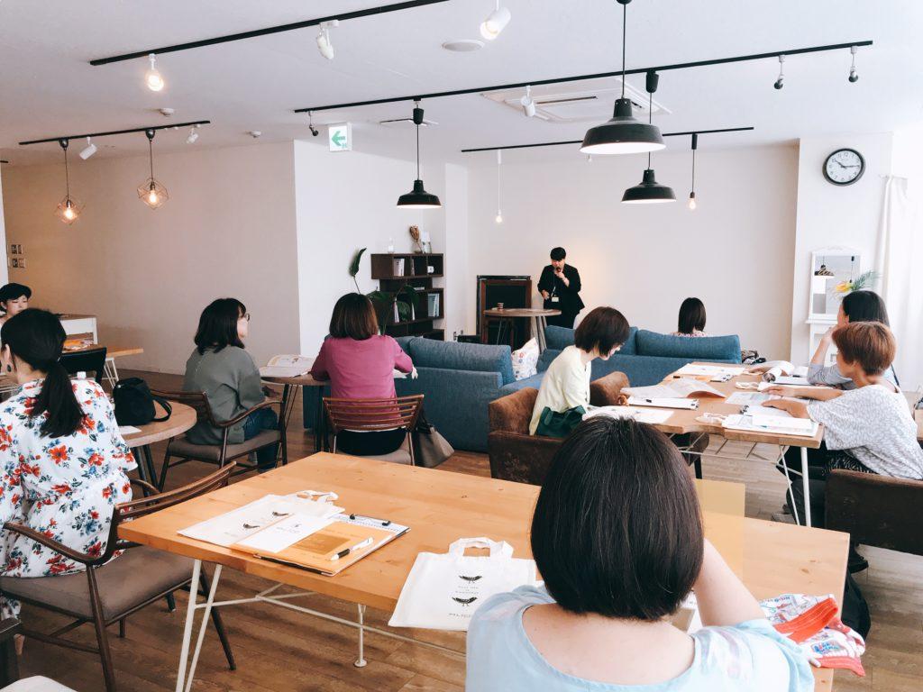 👩『働く女性のための持ち家と賃貸・住宅活用 かしこい家活セミナー』を開催しました🏡