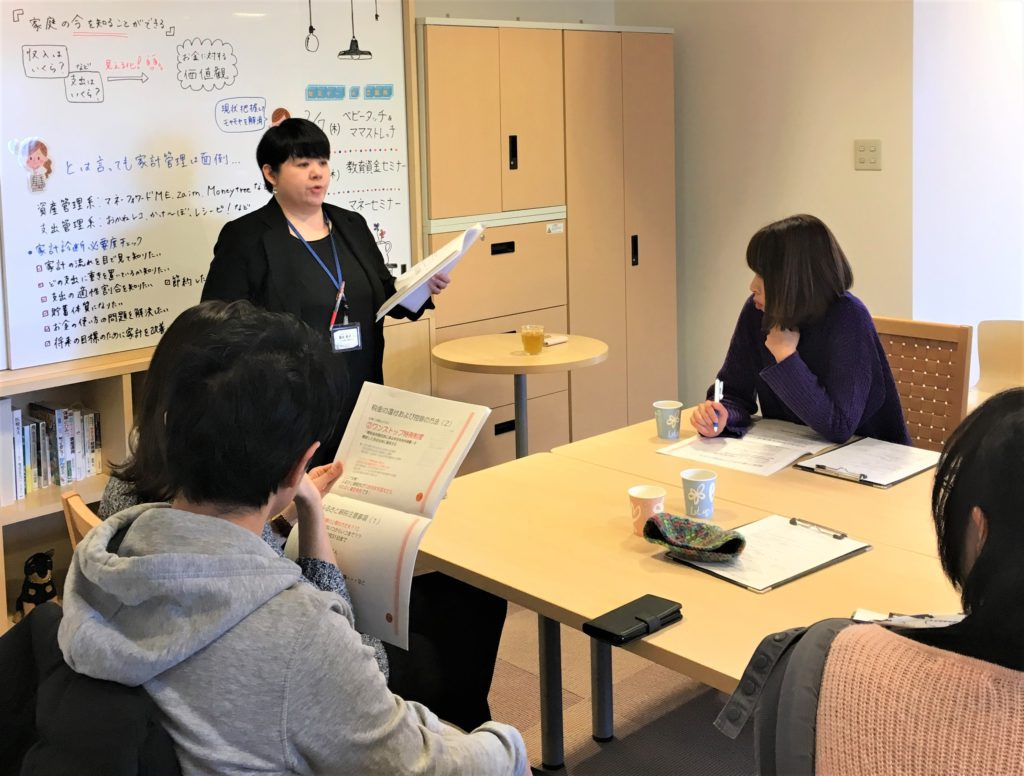 2019.12.17【植田店】💴iDeCo・NISA・個人年金保険のはなし💰
