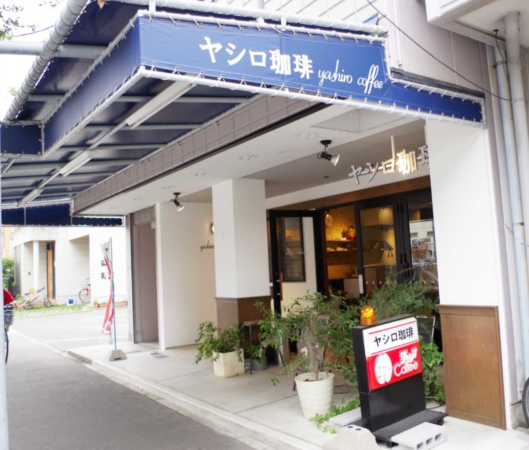 【黒川店】カフェセミナー開催のお知らせ