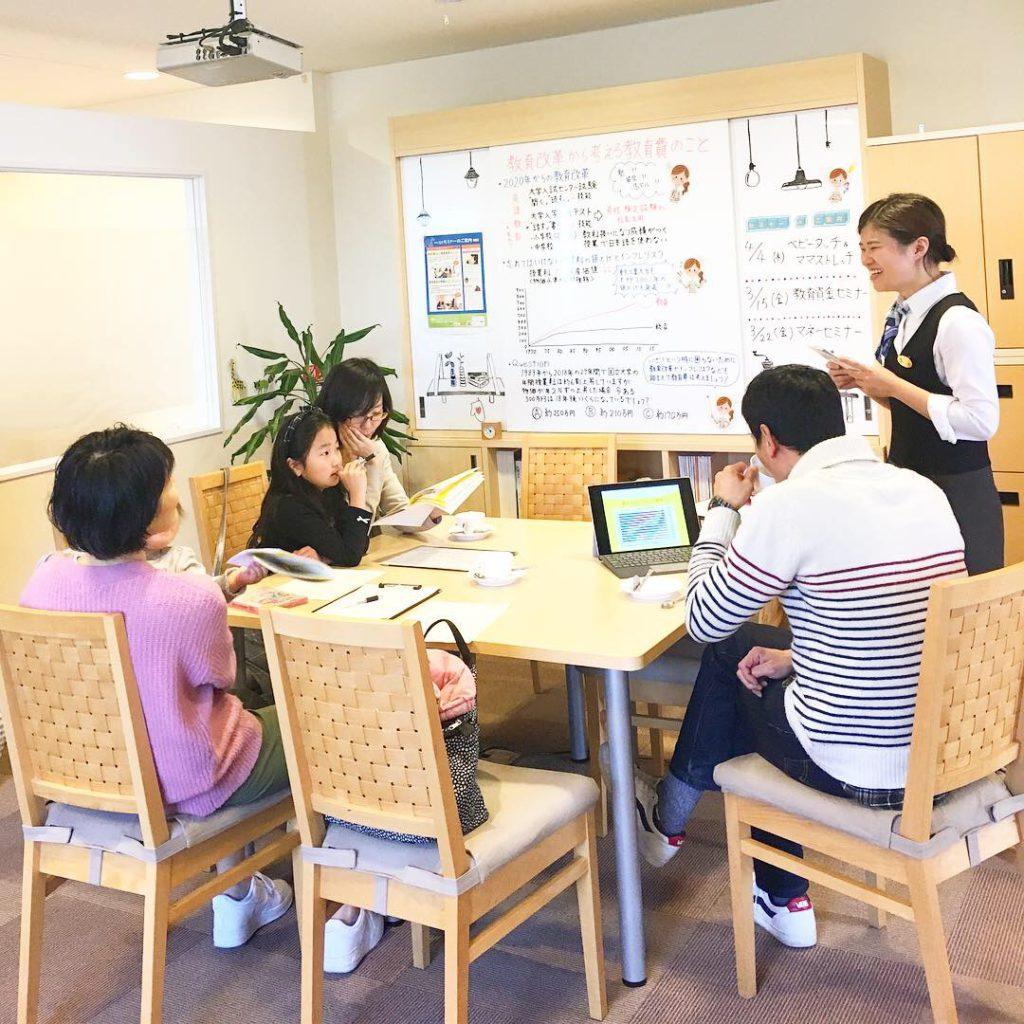 2020.07.07【植田店】🏫教育資金の準備のコツセミナー🏫