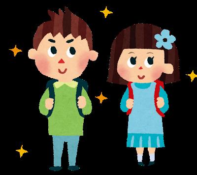 【守山店】児童手当はどうなるのか?