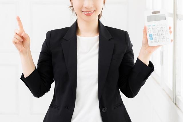 2021.1.25【植田店】💴女性の為のマネープランセミナー💰
