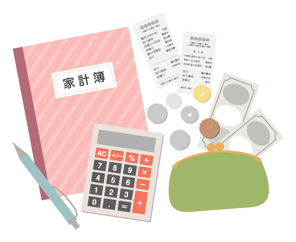 【守山店】家計管理の盲点!特別支出を考える✎