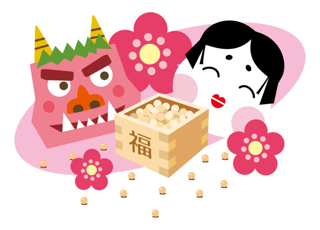 【黒川店】2021年の節分は2月2日です👹