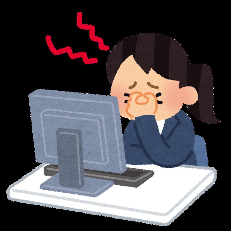 【植田店】疲れ目を予防して第一印象アップ🤩