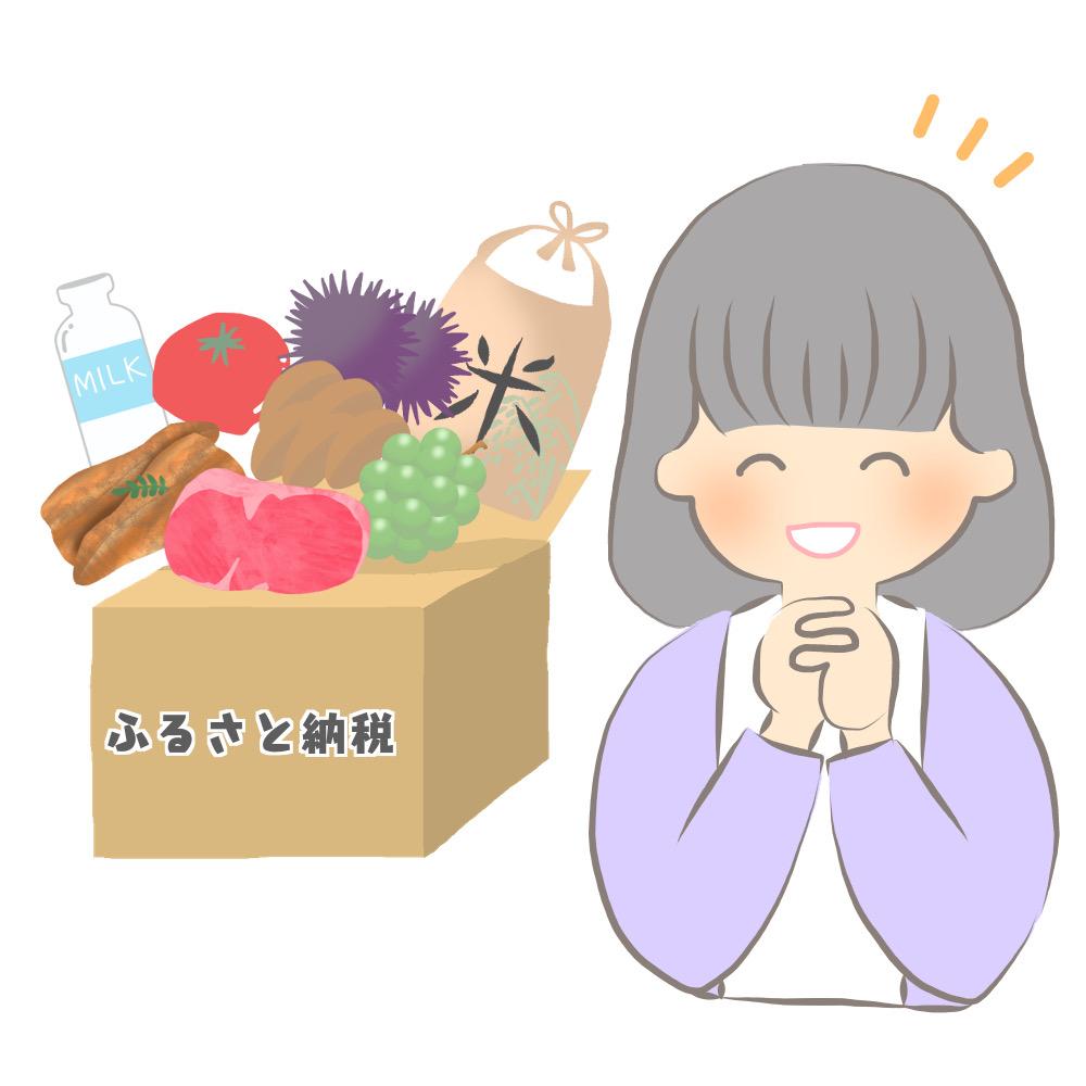 2021.10.14【黒川店】デザート付✨ふるさと納税セミナー